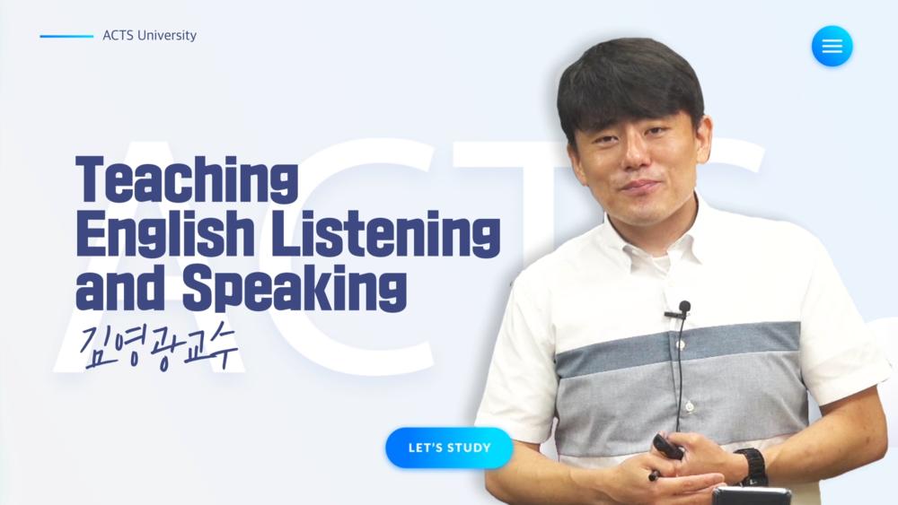Teaching English Listening and Speaking 이미지