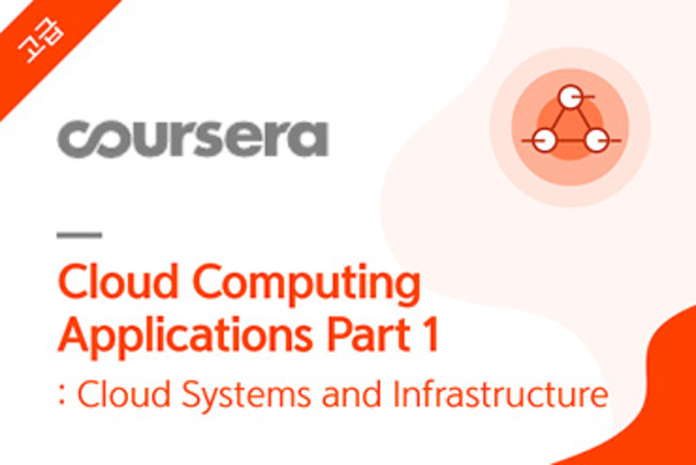 Cloud Computing Applications Part 1: Cloud Systems and Infrastructure