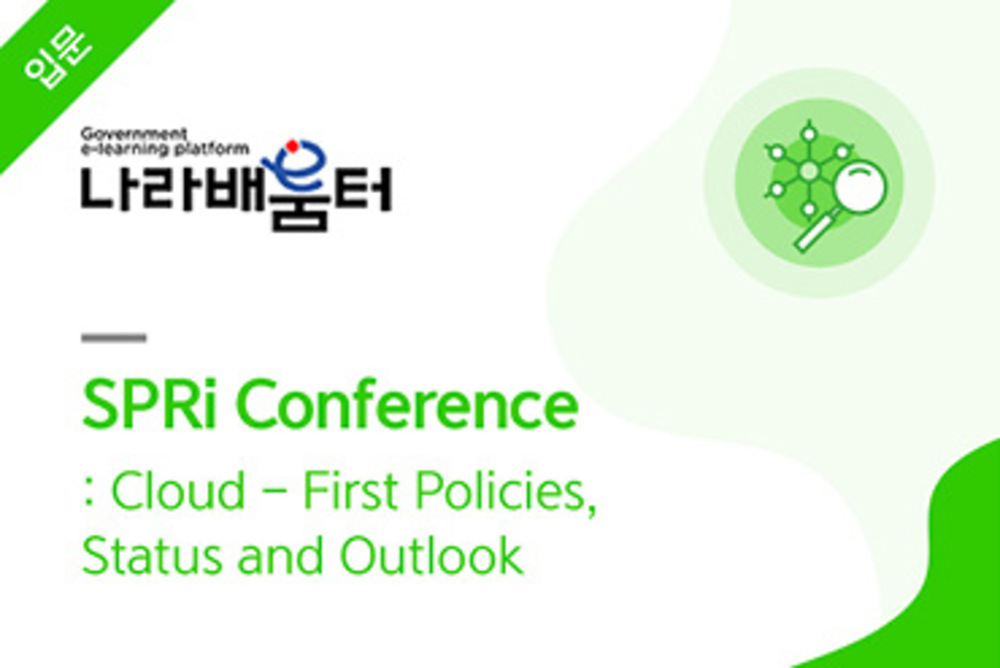 SPRi Conference - Cloud-First Policies, Status and Outlook