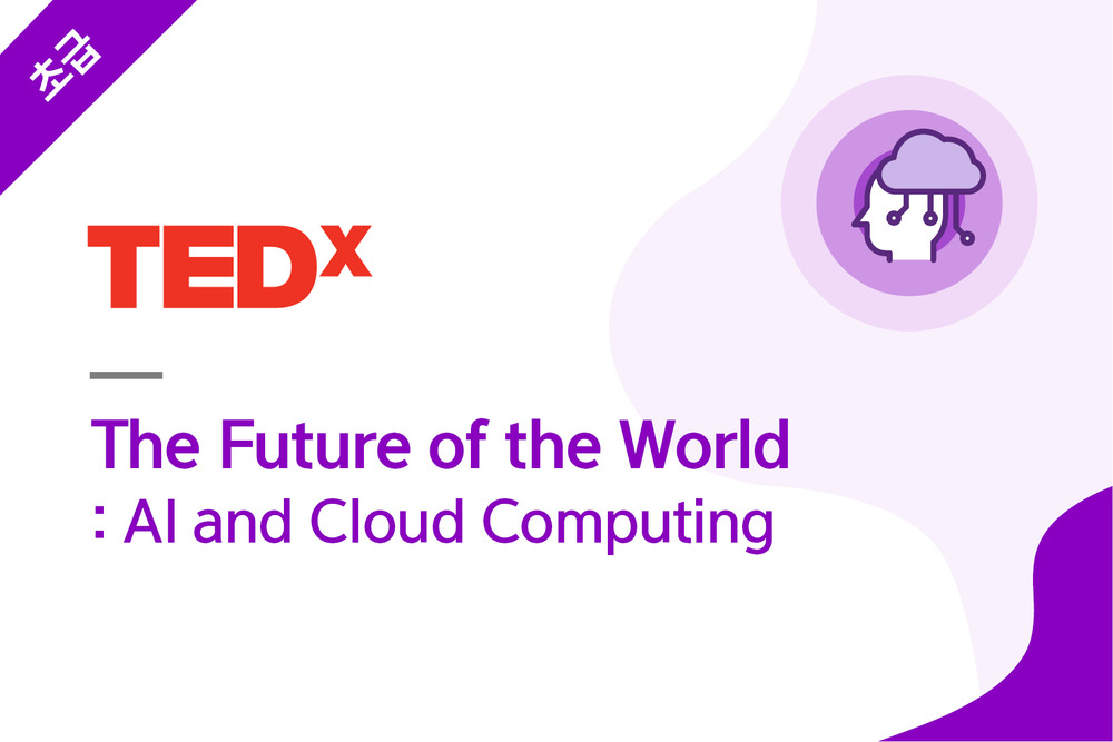The Future of the World: AI and Cloud Computing
