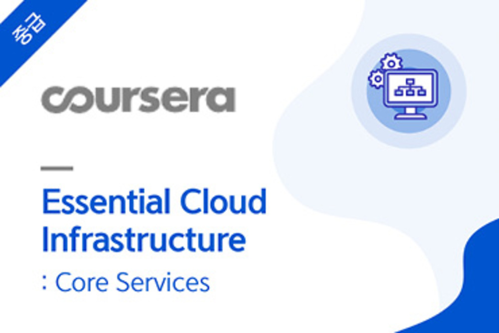 Essential Cloud Infrastructure: Core Services