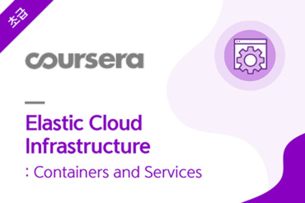 Elastic Cloud Infrastructure: Containers and Services