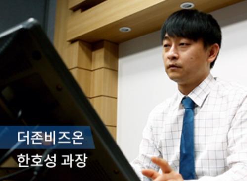 전산회계운용사 2급 문제풀이-2017년