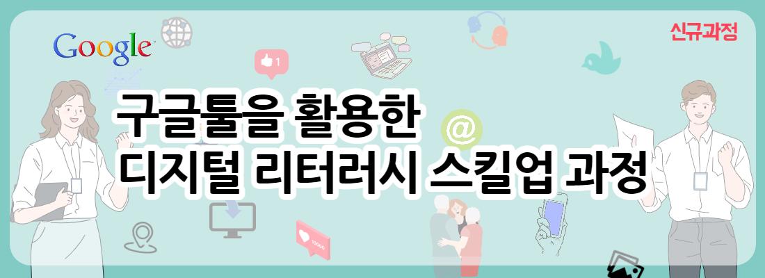 메인배너1(구글)
