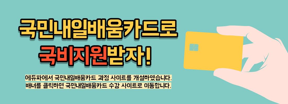 메인배너3(내배카)