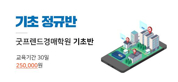 메인과정배너_기초반