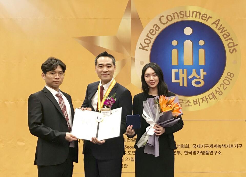 웹데일리 18.12.5 2018 대한민국 소비자 대상, 미래비전컨설팅 수상