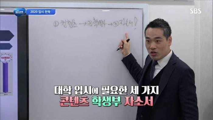 브릿지경제 19.02.19 미래비전컨설팅, SBS 생활경제에서 2020 대입 전략 제시