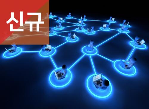[시즌 I 신규] 디지털 네트워크 (5주차)