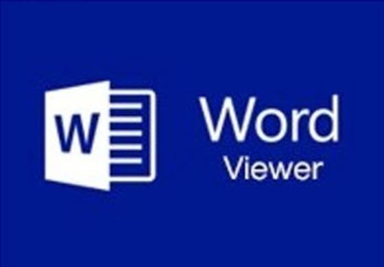 [워드] MS Word 뷰어