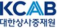 대한상사중재원 온라인교육센터