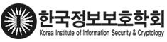사단법인 한국정보보호학회