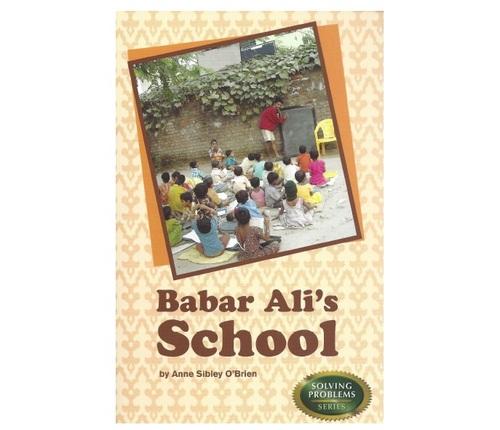 Red 48 Babar Ali's School