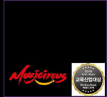 [재학생] 응용반주 빈출 56곡 완성반 - 기본&심화 (김난아T)