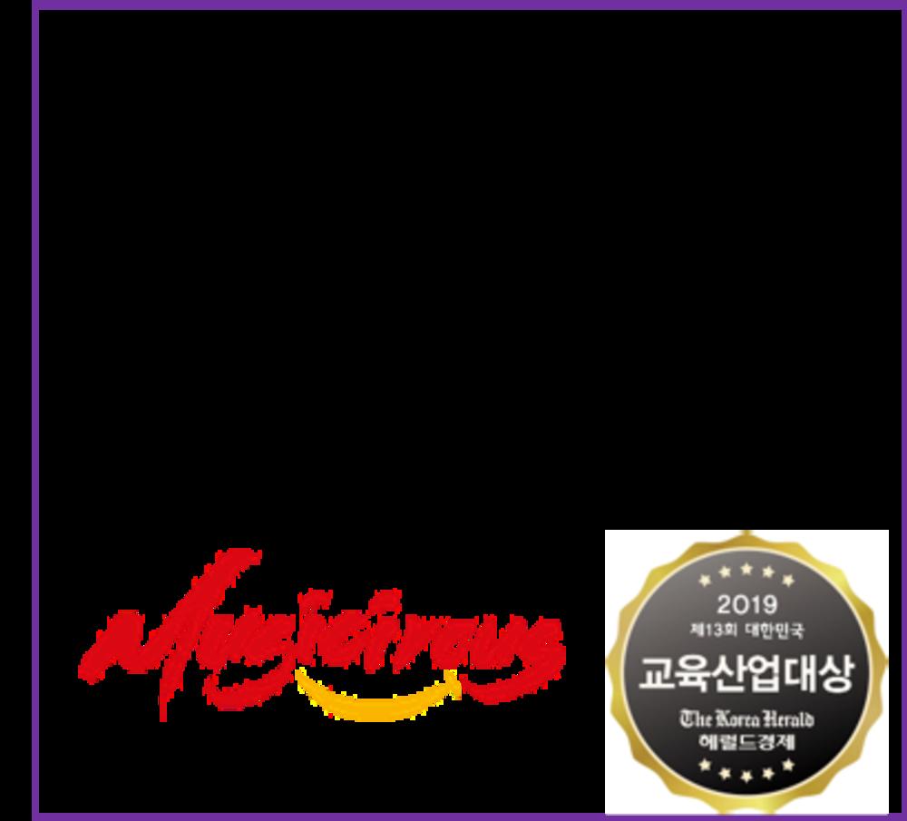 [재학생] 창작반주 기본유형 42곡 (김난아T)