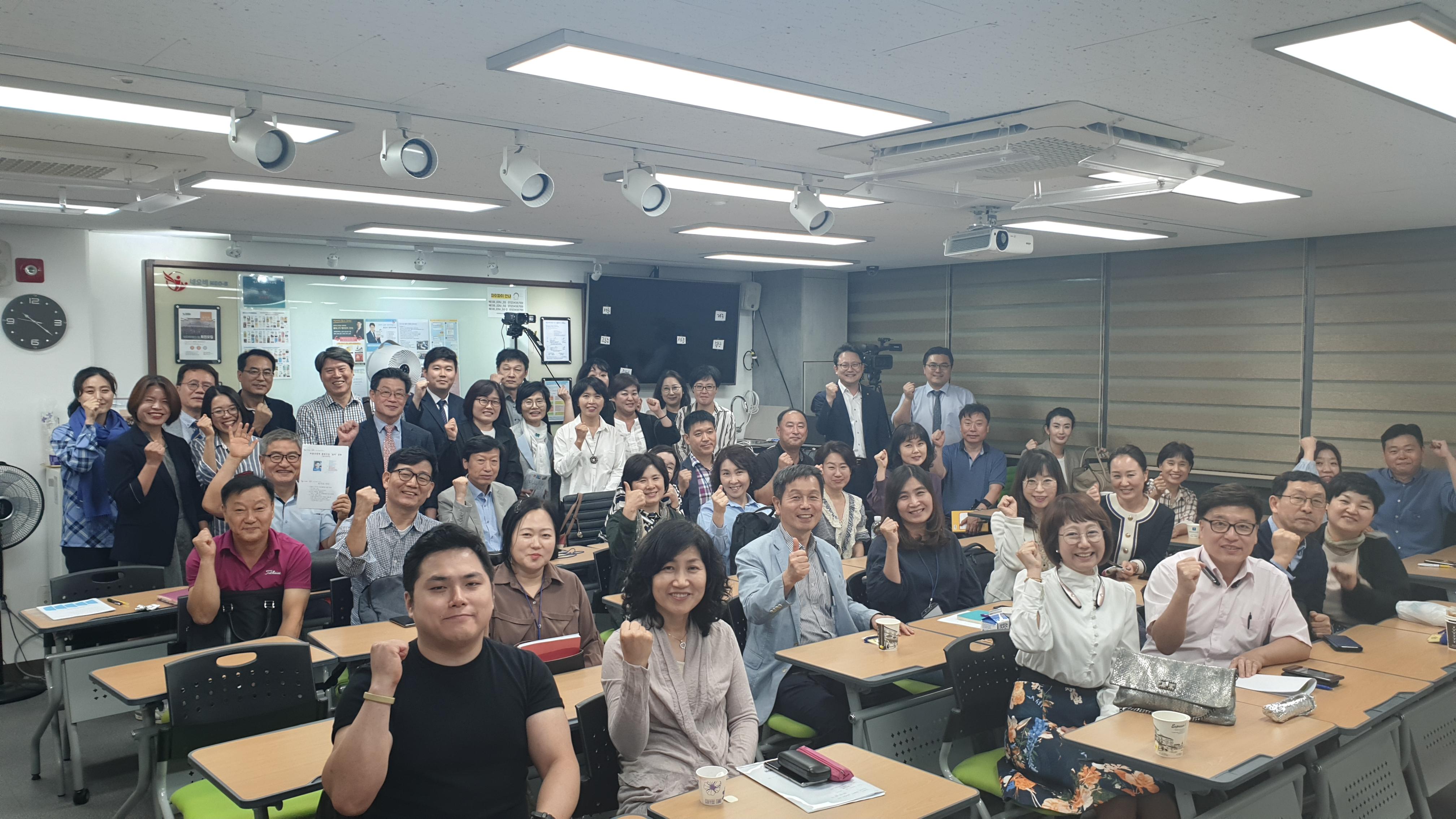 2019년 9월 정기세미나(스폐셜토... 이미지