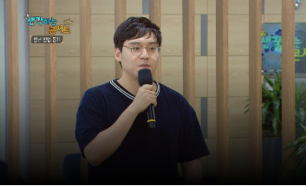 [클래스e] 청년 창업, 위기를 기회로 (박세빈, 김진향, 신유섭)