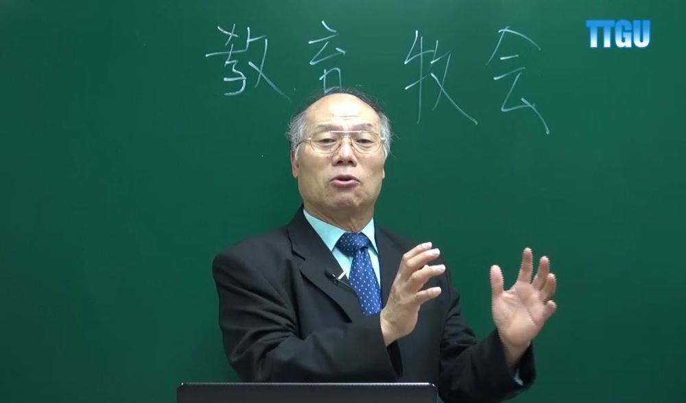 [WEC-MTC] 이영운 교수의 교육 목회학