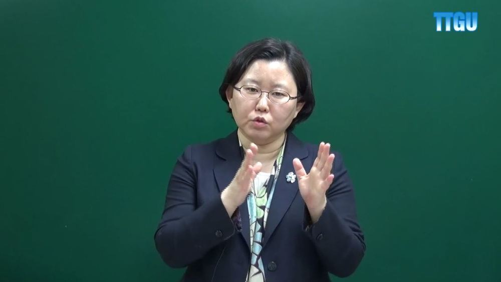 [WEC-MTC] 김아영 교수의 이슬람의 이해