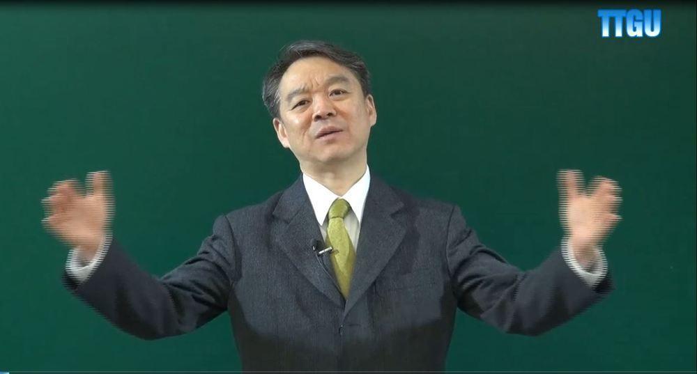 [WEC-MTC] 박형진 교수의 선교학개론