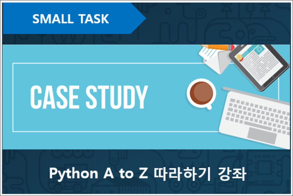 Case Study-Python Machine Learning A to Z Preview