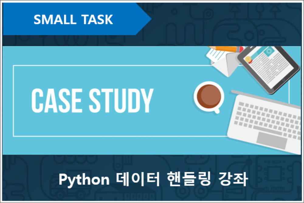 Case Study - Python Data Handling