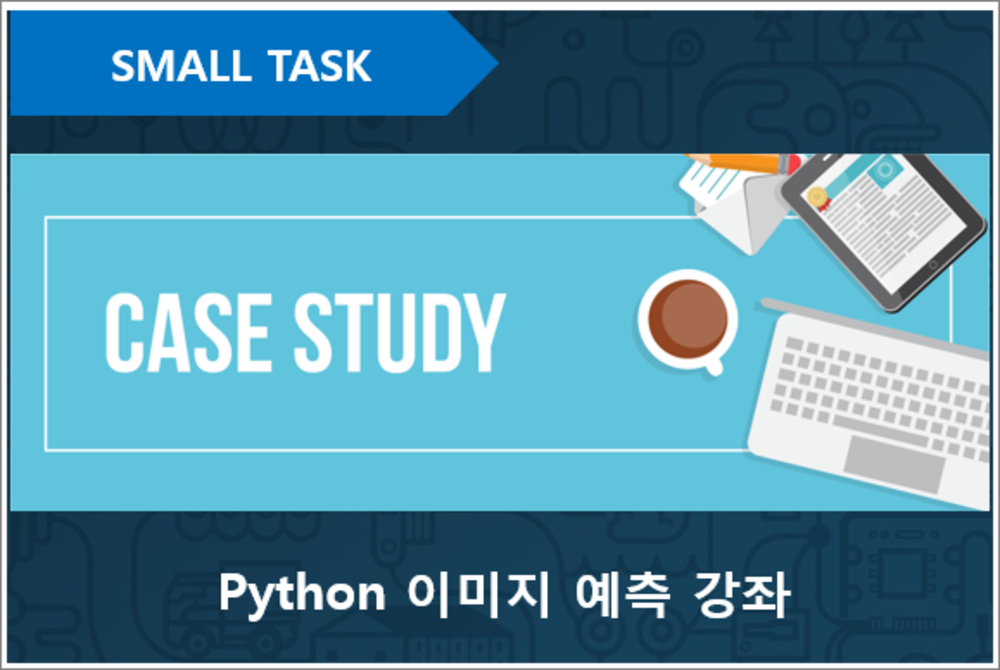 Case Study-Python Deep Learning Image Prediction 이미지