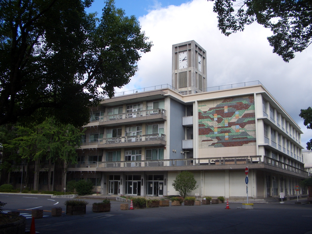 나가사키대학