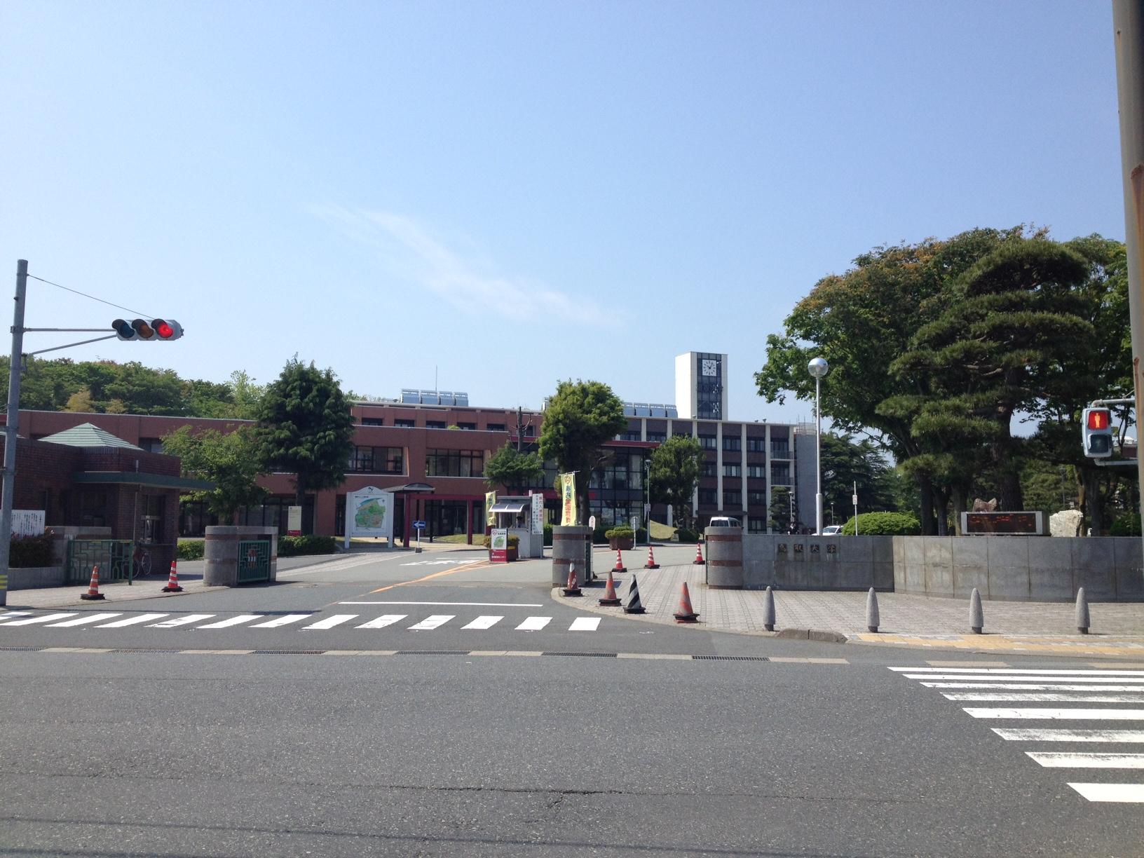돗토리대학